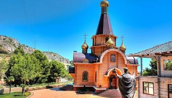 La Parroquia ruso-ortodoxa de Altea (Alicante)